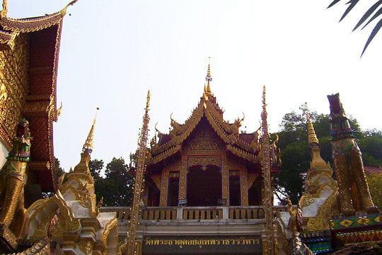 L'entrée du temple de Wat Phrathat Doi Suthep