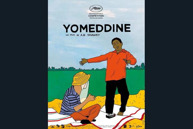 Yomeddine - Photo 1