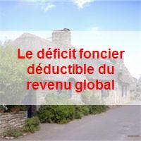 depuis le 1er janvier 2009, la déduction ne peut pas dépasser les 100 000 euros.