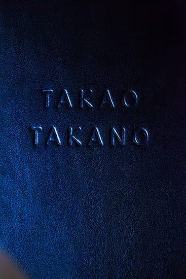 Restaurant : Takao Takano   © Takao Takano / Page de couverture publique Facebook