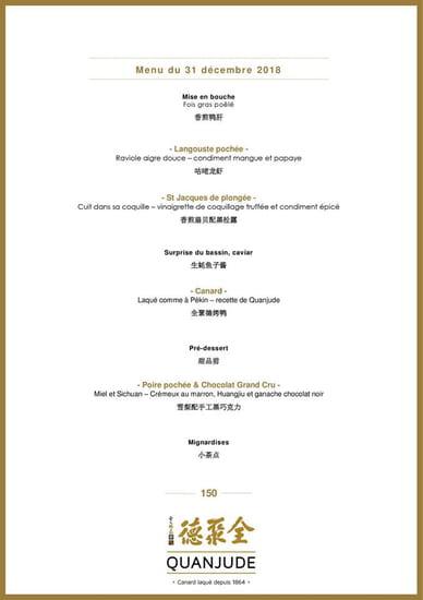 Restaurant : Quanjude Bordeaux  - menu du 31 décembre 2018 -   © quanjude