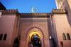 Ramadan2019: les dates provisoires du ramadan et ses secrets