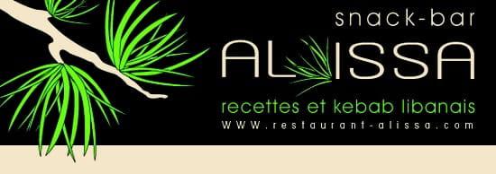 Restaurant Al-issa  - Restaurant Al-Issa -   © Neuro-graph