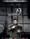Les 39Marches