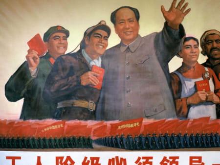 mao zedong propagande