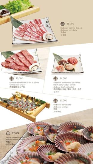 Restaurant Coréen Shingane