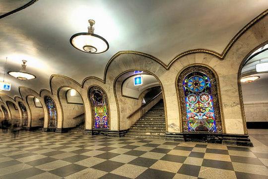 Station Novolobodskaya à Moscou
